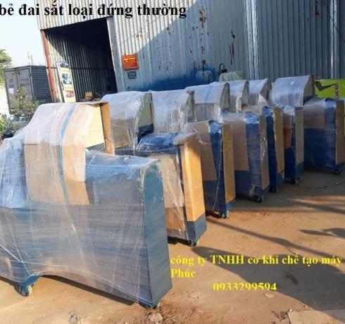 Tính năng ưu việt của máy bẻ đai sắt